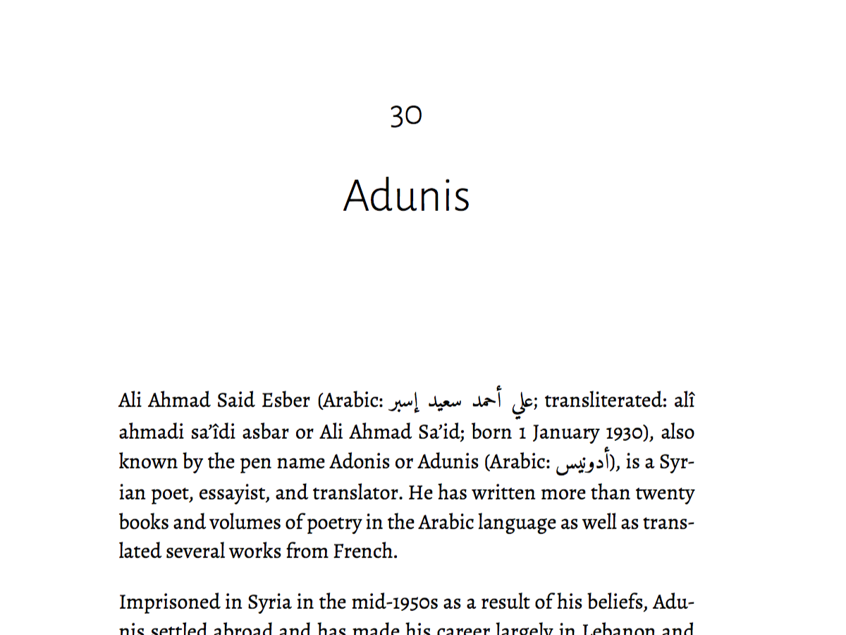 Named for the Syrian poet and essayist, Ali Ahmad Said Esber, known by the pen name Adunis. Suitable for white papers, discussion papers etc.