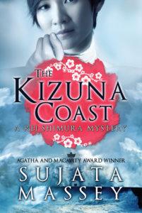 Kizuna Coast cover