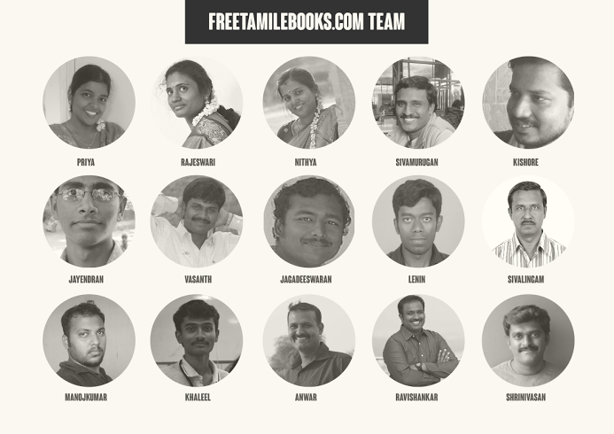 Tamil ebooks volunteers