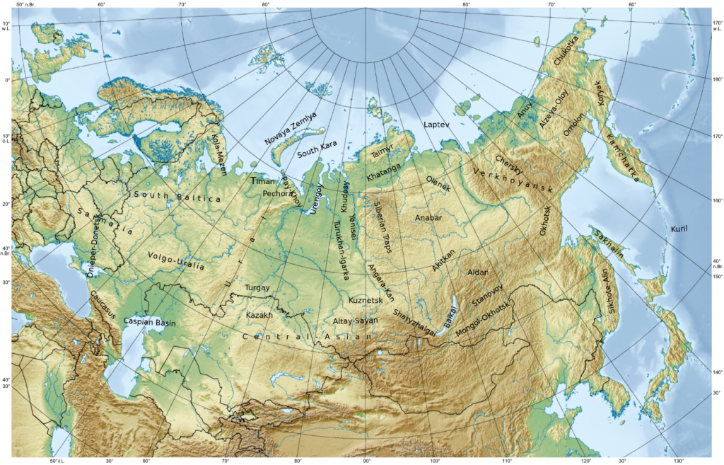 Image of: Russia World Regional Geography