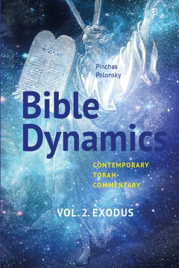 Cover image for Bible Dynamics, VOL. 2. EXODUS