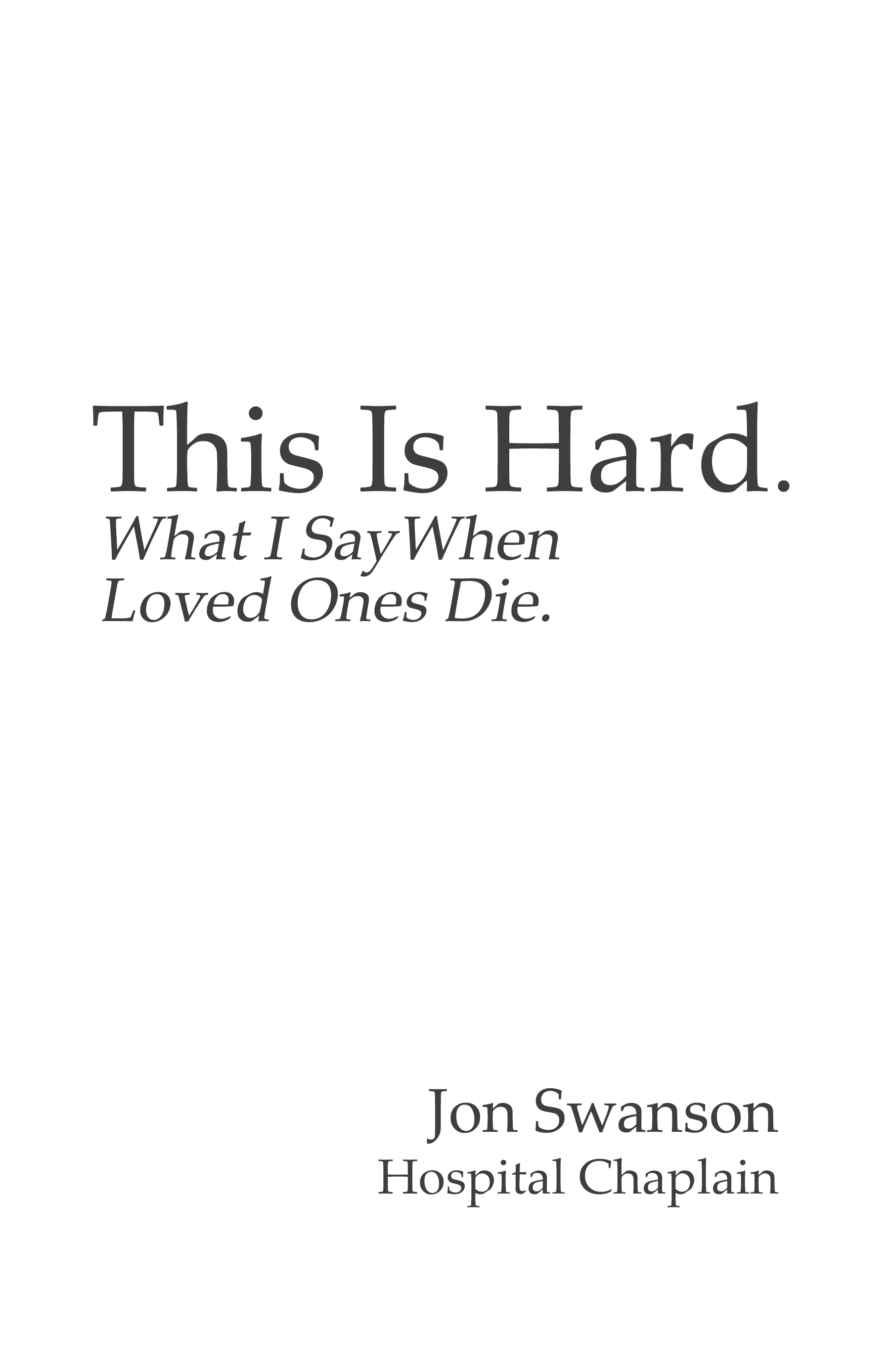 Cover image for This Is Hard