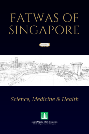 Cover image for Fatwas of Singapore